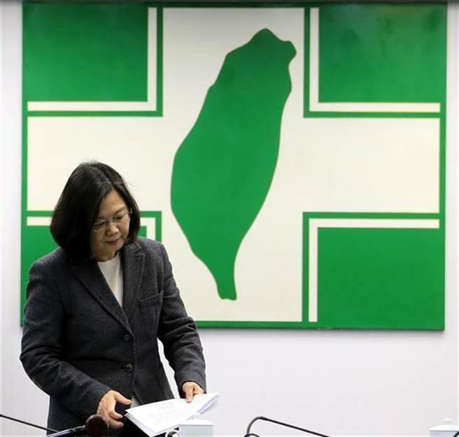 兼任民進黨黨主席的總統蔡英文。(本報系資料照)