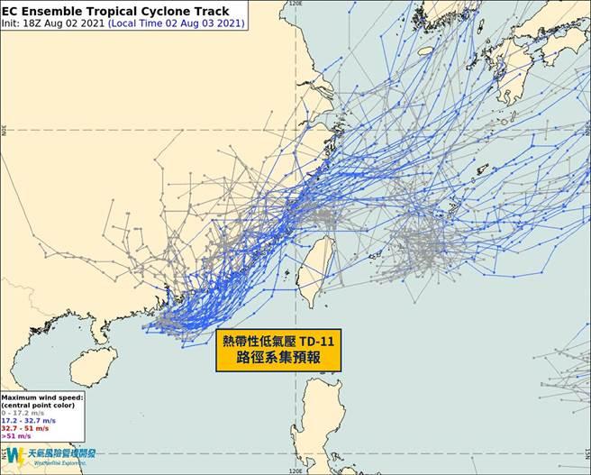 「盧碧」颱風生成恐海警齊發,氣象粉專「天氣風險 WeatherRisk」表示,中南部山區風雨令人擔心。(翻攝自「天氣風險 WeatherRisk」FB)