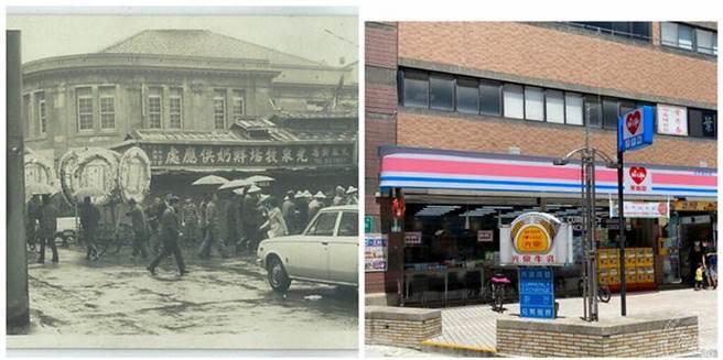 (左)1956年光泉在霞海城隍廟旁開設的鮮奶供應處(圖:光泉牧場(股)公司提供);(右)現址為萊爾富迪化街門市(圖:工務局提供)