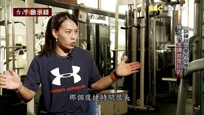 郭婞淳接受《台灣啟示錄》專訪。(東森提供)