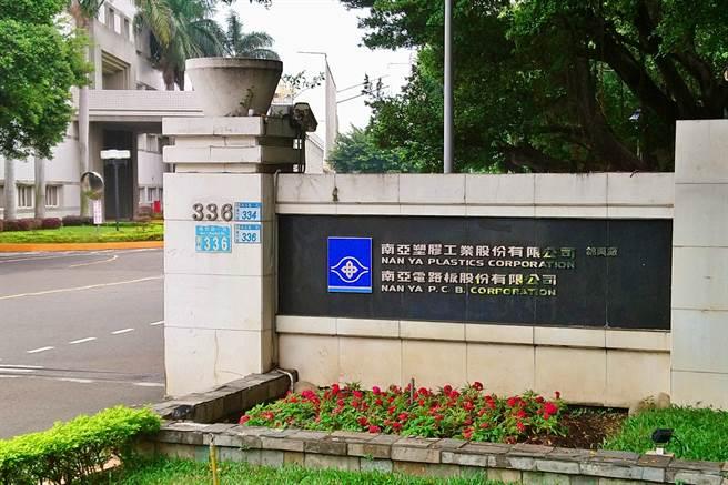 IC載板暨印刷電路板(PCB)大廠南電錦興廠。(記者林資傑攝)