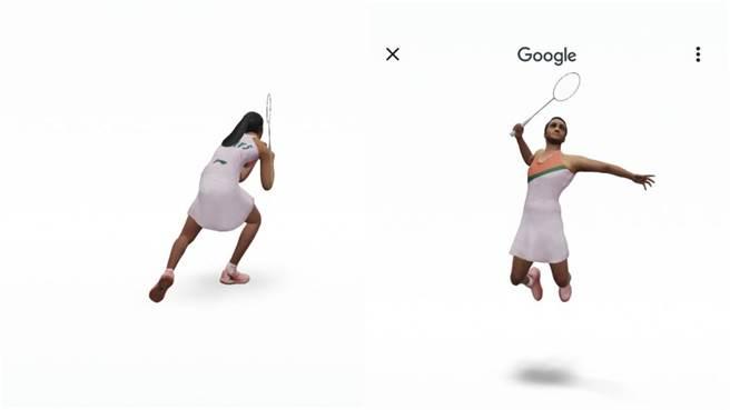 東奧與 Google 合作,在 Google 搜尋頁面中輸入運動員的名字,就有機會使用「3D的運動員」區塊,看到選手出現在你家。(圖片來源:Fuentitech)