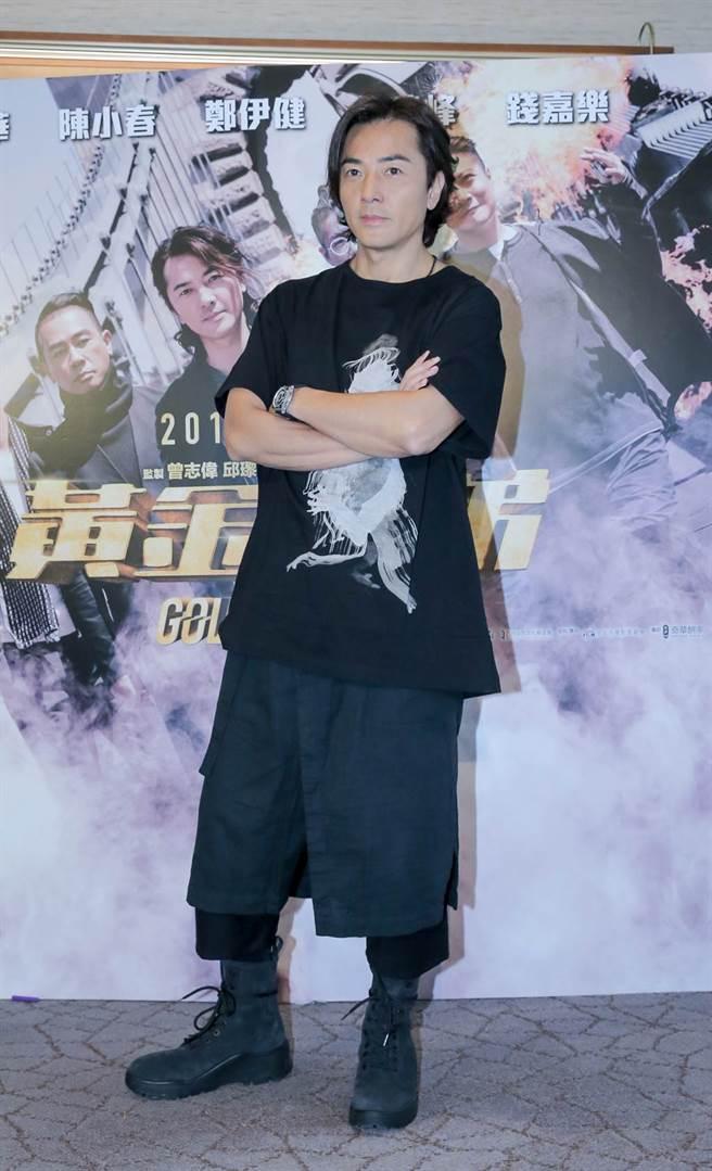 鄭伊健2018年曾來台宣傳電影《黃金兄弟》。(資料照/盧禕祺攝)