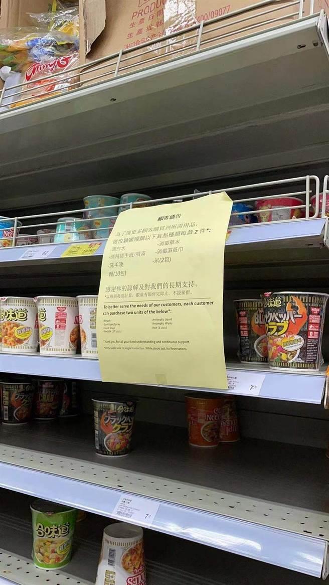 澳門部分店家推出限量購買方案,好讓每個人都買得到物資。(澳門網友提供)