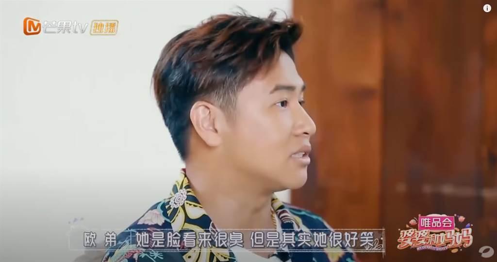 歐漢聲說鄭雲燦臉很臭,但人很好笑。(圖/YT@芒果TV)