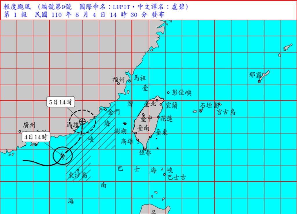 盧碧颱風發海警,周五至周六最接近台灣。(翻攝自氣象局)