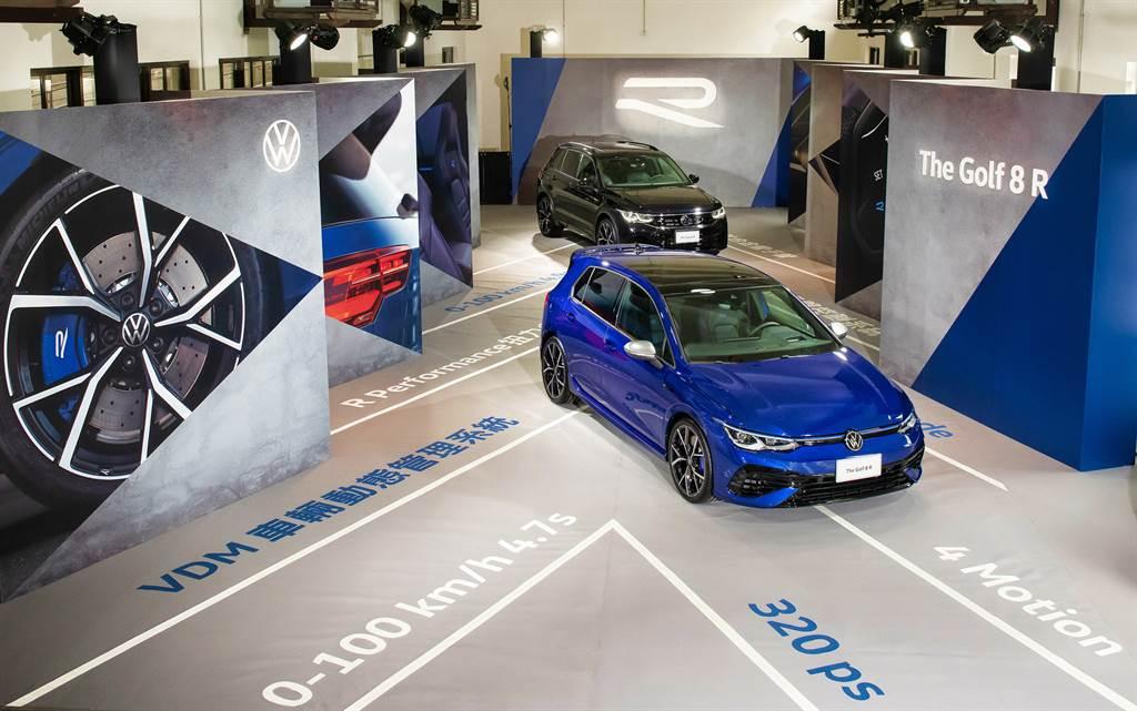 台灣福斯今日宣布Golf R/R Variant與22年式Tiguan R開始預售。(圖/品牌提供)