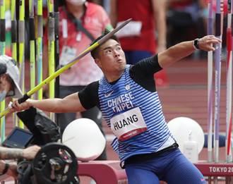 東奧》黃士峰擲77.16公尺 沒能跨過83.50公尺門檻無緣晉級決賽