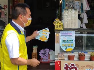 竹山公所推「做環保、興經濟」10元商品券 72店家消費刺激經濟