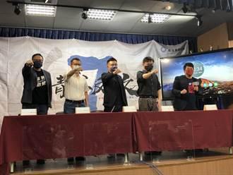 國民黨推出「網紅青年營」 組「戰鬥藍」強化空戰能力