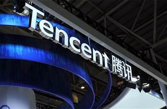 北京砍向網路遊戲 騰訊中彈 專家:這些股票大贏家
