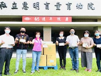 200盲生口罩需求量大 楊瓊瓔號召國家隊捐贈