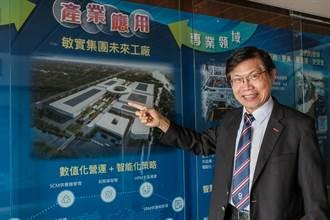 曾信超校長要打造敏實科大為國內第1所AI專業大學