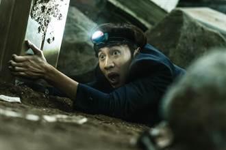 李光洙拍《天坑》噴怪味 遭車勝元疑嚇到尿褲子