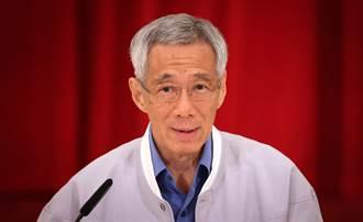 李顯龍警告華府勿挑戰陸 稱台灣特別潛在衝突點