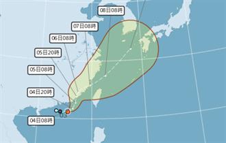 輕颱「盧碧」海警發布 深對流挟西南風水氣北上 中南部慎防強降雨