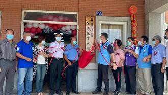 金門2小型托育中心啟用  楊鎮浯:營造更友善托育環境