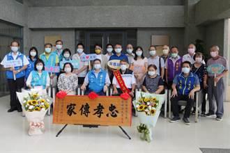 黃祥漢和官義峰身教言教成功 獲選新竹縣模範父親