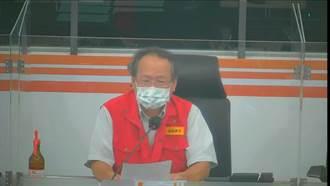 中央災害應變中心2級開設 加強盧碧颱風整備應變