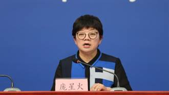 湖南、北京新增外省關聯確診病例 軌跡同指張家界旅遊鏈