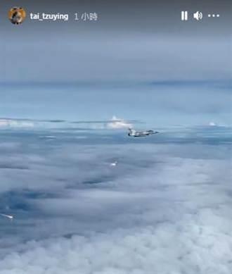 戰機迎接奧運英雄熱焰彈連發 小戴曝高空視角:太帥了吧