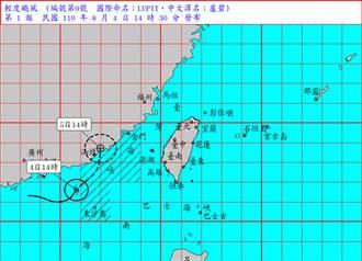 盧碧颱風進逼 海運今明58班停航