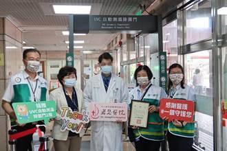第一銀行捐贈自動測溫除菌門 與雲林若瑟醫院並肩抗疫