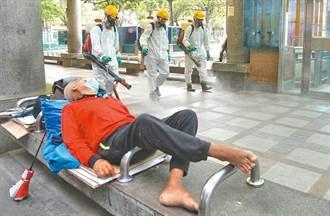 萬華街友到宜蘭求職 快篩陽性失蹤警急尋回