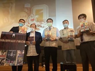 台南70歲全美戲院6日重開張 戲院揪商圈拚生機