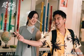 劉奕兒認愛蔡凡熙「愛到失控」:看到他會無法呼吸