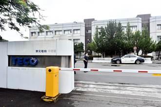 東元父子爭延長賽 光菱提高公開收購價每股21元
