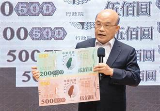 蔡政府硬要發5倍券 韓國瑜說話了