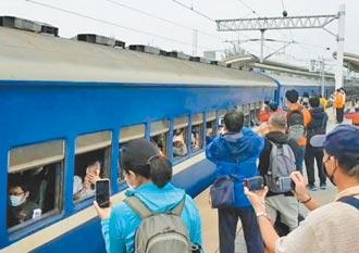 藍皮解憂列車 最快10月10日重返鐵道