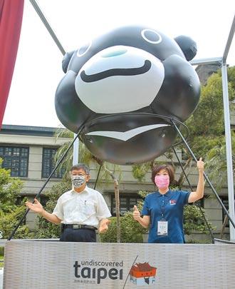 台北x台東熊讚熱氣球亮相 柯P下周升空遊