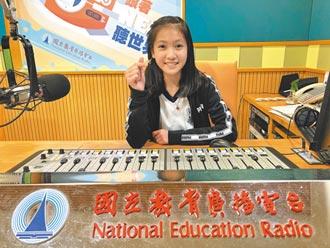 抗糖小勇士鄧妍玲 獲總統教育獎