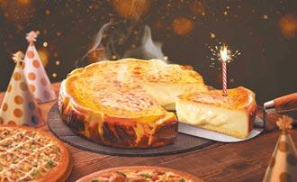 披薩+蛋糕 父親節雙饗一次滿足