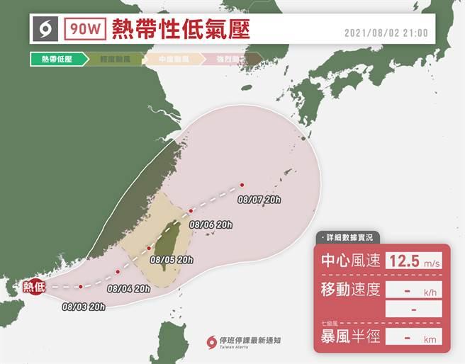 盧碧今生成,其中一種路徑,不排除直撲台灣西半部。(翻攝停班停課最新通知 Taiwan Alerts臉書)