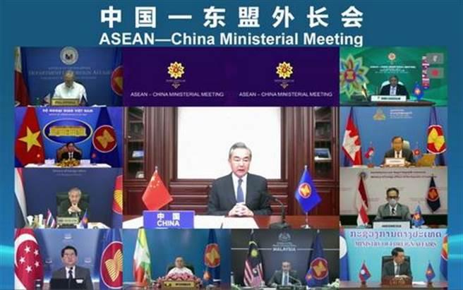 中國國務委員兼外長王毅3日以視訊方式出席,中國-東盟(10+1)外長會。(摘自大陸外交部網站)