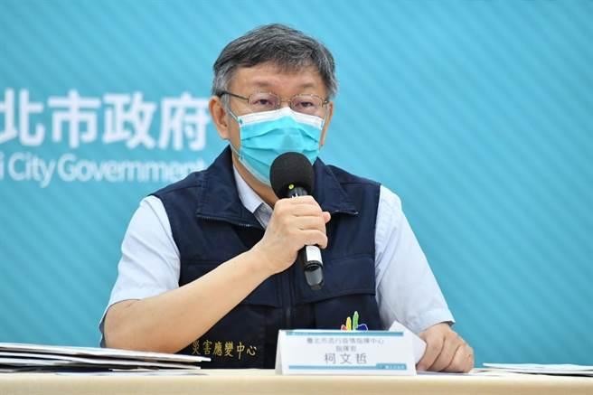 台北市長柯文哲開防疫記者會。(台北市政府提供)