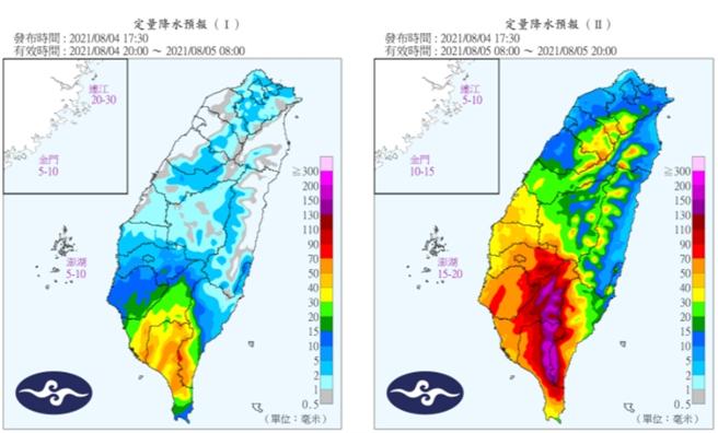 4至5日定量降水預報。(圖/氣象局)