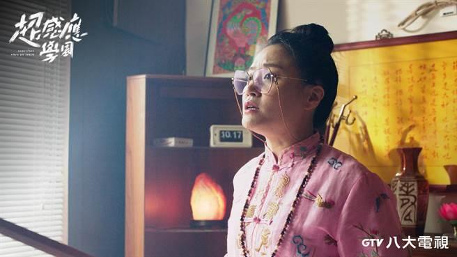 海裕芬飾演仙姑。(八大提供)