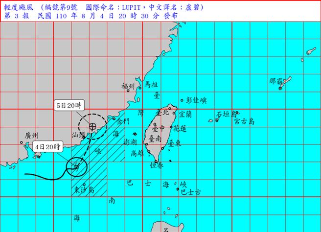 輕度颱風盧碧4日20時的中心位置在鵝鑾鼻的西方約480公里的海面上,以每小時13轉9公里速度,向北北東轉北進行。(圖/氣象局)