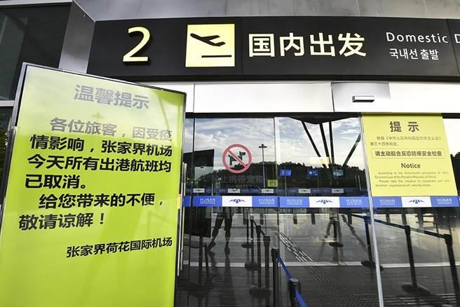 湖南張家界荷花國際機場所有出港航班均已取消。(人民視覺)圖