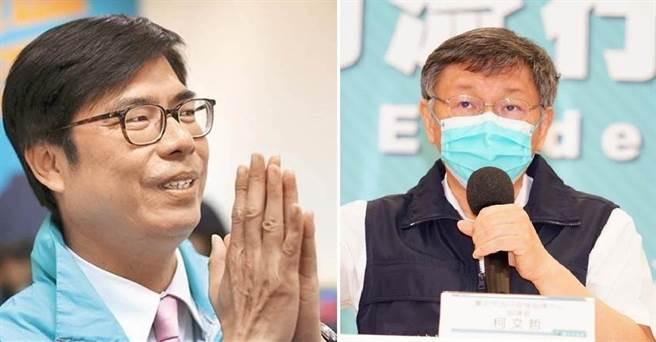 高雄市長陳其邁(左)、台北市長柯文哲(右)。(圖合成圖,本報資料照)