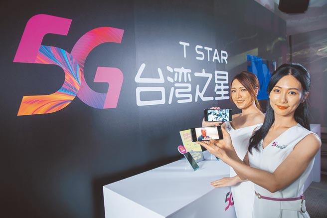 台灣之星結盟中南部有線電視龍頭台數科,全台家用寬頻涵蓋率可超過7成。(本報資料照片)
