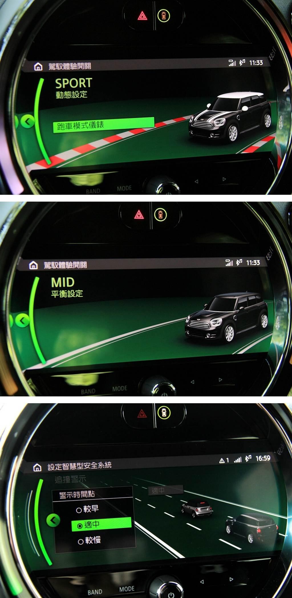 新款MINI John Cooper Works Countryman主動安全部分再升級,標配了碰撞預警系統,在時速大於60公里的駕駛情況下,經由高解析度攝影系統偵測計算與前車的距離,當系統判定距離正急速縮短時,儀錶板警示燈即會自動亮起;駕駛若仍未採取煞車動作,儀錶板警示燈將會閃爍並發出警示音,同時自動啟動動態煞車系統,加強煞車力道;而時速5~60公里之間,若駕駛經前兩階段的預先警示後仍未採取煞車動作,系統將介入輔助煞車,最長可煞1.5秒。另外,碰撞預警系統同時包含都會行人碰撞預警功能,在時速10~60公里的駕駛情況下,如偵測到前方有行人,儀錶板警示燈與警示音將會自動啟動,系統會適時介入輔助煞車,最長亦可執行自動煞車1.5秒。(圖/CarStuff)
