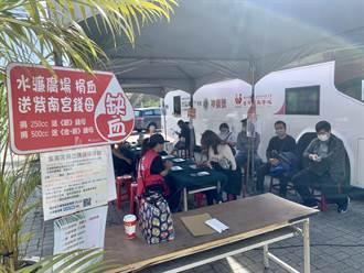 紫南宮捐血量全國第1名 捐血就送招財錢母
