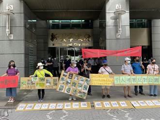 樹林長壽公園增建活動中心 居民連署反對護綠地