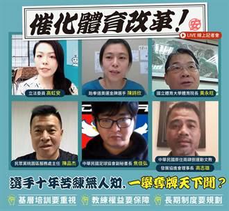 高虹安與陳詩欣同框 「一句話」揭開台灣運動員辛酸
