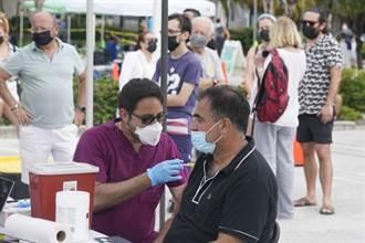 部分美國民眾打死不接種疫苗 民調顯示原因有二